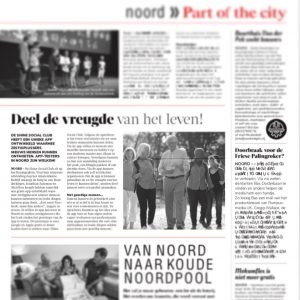 City News Amsterdam Noord